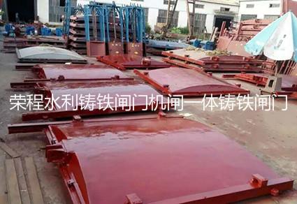 700×700mm的单向止zhu铁zhamen现货答谢客户